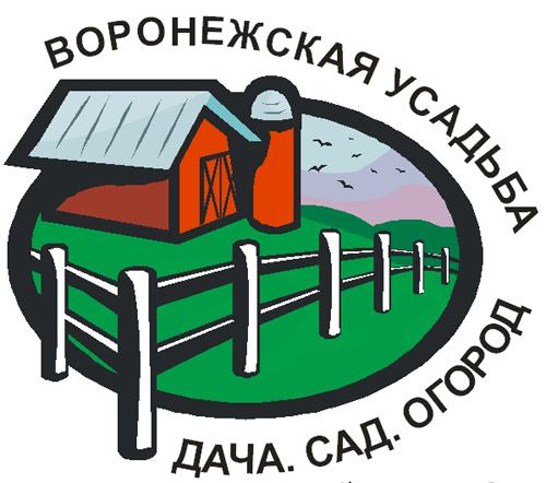 Выставка сад и огород 2018 в воронеже